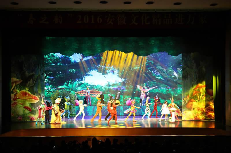 2016-5-27-音樂劇-094.jpg