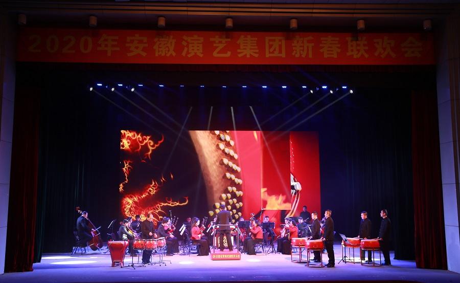 2民乐演奏《龙腾虎跃》(省黄梅戏剧院).JPG
