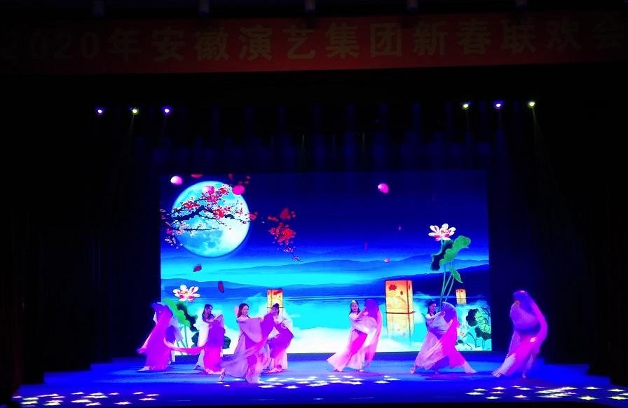 12長綢舞《風尚》(省徽京劇院).jpg