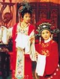 安慶再芬黃梅藝術劇院