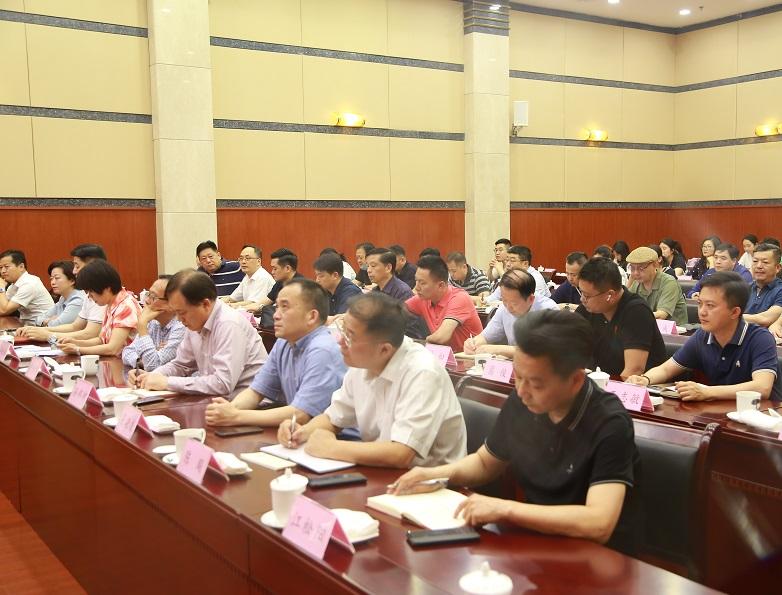 新金沙网址党委理论学习中心组举行5G知识 专题学习