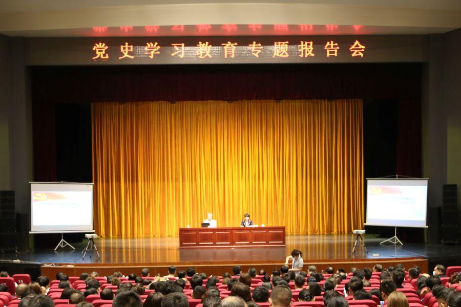 集團與安徽新華發行集團共同舉辦黨史學習教育專題報告會